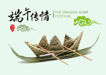 The Dragon Boat Festival, Holiday Notice