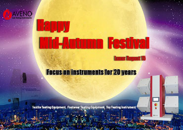 The Mid-Autumn Festival holiday notice